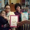 Презентация для воспитателей. «Вхождение ребенка в книжную культуру»