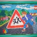 Мозаика из пластилина «Осторожно дети»