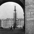 8 сентября. Начало ленинградской блокады.