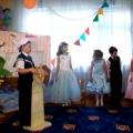 Сценарий выпускного праздника в детском саду «Острова дошкольного детства»