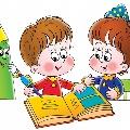 Формирование социальной компетентности как фактор развития детской одаренности.