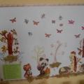 «Будни в детском саду». Так мы воспитываем заботливое и бережное отношение к природе.