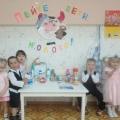 Проект «Пейте, дети, молоко»