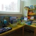 Предметно-развивающая среда в старшей группе детского сада.