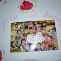 Стенгазета к Дню Св. Валентина детей группы «Сказка»