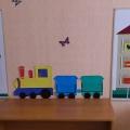 «Улица звуков» в кабинете учителя-логопеда