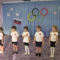 Встречаем Олимпиаду 2014 (фотоотчёт)
