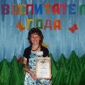 Районный конкурс профессионального мастерства «Воспитатель года 2012»
