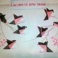 Конспект занятия по оригами. Снегири на ветке рябины
