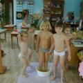 «Эффективность закаливания дошкольников»