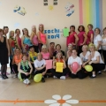 Олимпийская сборная педагогов детского сада «Радуга»
