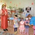 «Подарки Осени». Развлечение для детей старшей разновозрастной группы