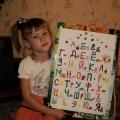 Учимся читать, играя!