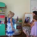 Подготовка к 75-летию Краснодарского края в детском саду