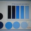 Дидактическая игра «Узнай цвет росписи»