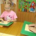 Коррекционно-развивающее пособие «Тактильные дощечки» для детей дошкольного возраста с нарушением зрения.