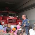 Проект по пожарной безопасности для детей старшего дошкольного возраста