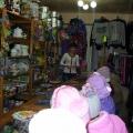 Экскурсия в промтоварный магазин.