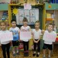 Спортивный праздник в детском саду «Открытие Малой Олимпиады 2014»