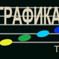 Авторская фильмографика Терентiя Травнiка