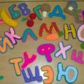 Моя вязанная азбука