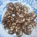 Вспоминая далекое детство… «Шоколадная колбаса»