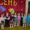 Фотоотчет о проведении осеннего праздника в средней группе