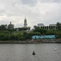 Пермь-дальняя земля.