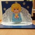 Мастер-класс. Новогодняя открытка «С Новым Годом и Рождеством!»