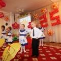 25 летний юбилей детского сада
