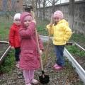 Формирование нравственных основ дошкольников в процессе трудовой деятельности.
