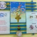 Фото отчет: «Малая Олимпиада в Поморочке»