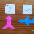 Игра «Сложи из треугольников».