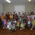 Фото отчет о проведении спортивного праздника с родителями МБДОУ ДС №1, посвященного Дню семьи