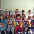 Конспект занятия по аппликации в первой младшей группе: «Корзина цветов для мамочки»