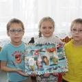 Рассматривание картины В. М. Васнецова. Конспект занятия по ознакомлению с окружающим миром в подготовительной группе
