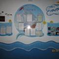 Вот такой наш детский сад!
