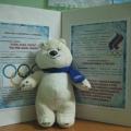Моя Олимпиада!
