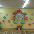Оформление музыкального зала к выпускному. До свиданья, детский сад