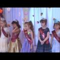 Сценарий конкурсной программы «Сказочная Принцесса-2013»
