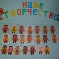 Оформление стенда «Декада чувашской национальной культуры»
