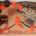 Выставка поделок «Осенний калейдоскоп» в первой младшей группе
