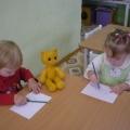 Интегрированное занятие в первой младшей группе. «Поможем мышке»
