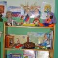 Приобщение детей к истокам традиционной народной культуры