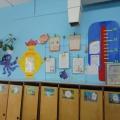 Оформление приемника в детском саду своими руками
