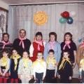 «Страна Вообразилия»— развлечение с родителями и детьми (старший возраст) из серии НОД по развитию воображения у дошкольников