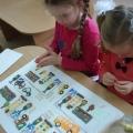 Знакомство дошкольников с правилами дорожной безопасности с помощью художественно-творческой деятельности