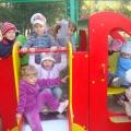 Консультация для воспитателей «Права ребёнка»