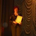 Победа в конкурсе «Воспитатель года— 2013»