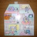 Дидактическая игра «Кто живет в моей квартире?»